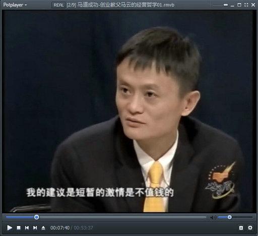 马云演讲-视频合集-百度网盘