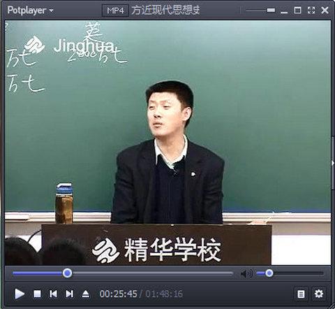 袁腾飞精华高中视频全集