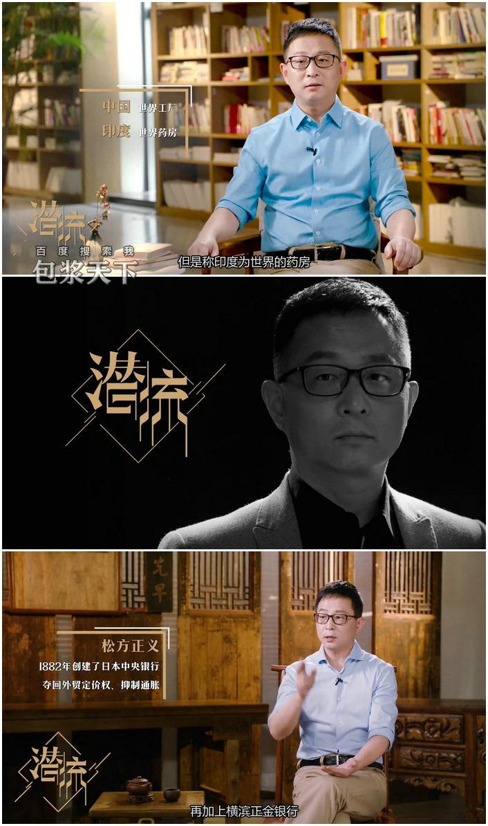 宋鸿兵《潜流》4季全 69集 视频全集