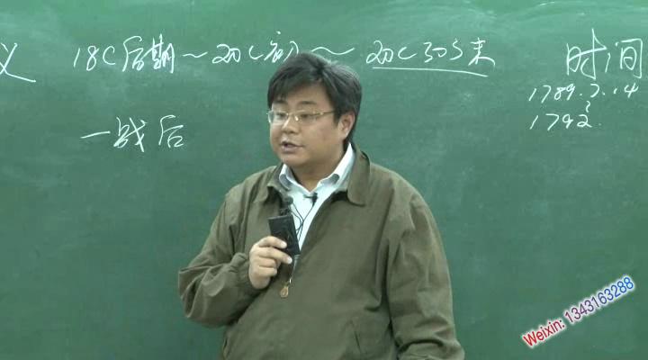 石国鹏历史视频全集